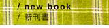 artnewbook
